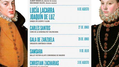 Festival de Verano San Lorenzo de El Escorial